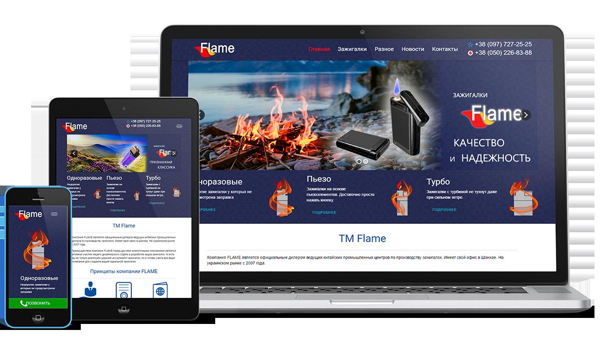 """Разработка сайта каталога ТМ """"Flame"""" - 3DVision.com.ua"""