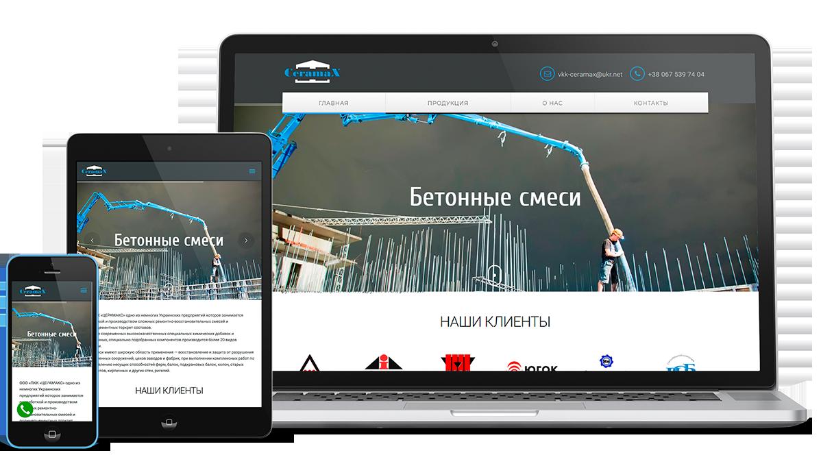 """Разработка сайта визитки компании """"Ceramax"""" - 3DVision.com.ua"""