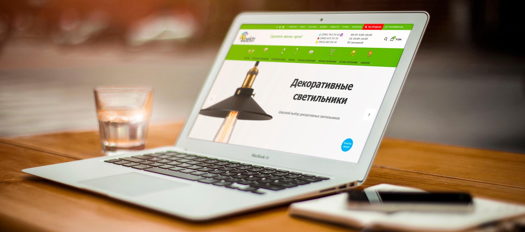 Создание интернет магазина. Разработка интернет магазинов. Интернет магазин.